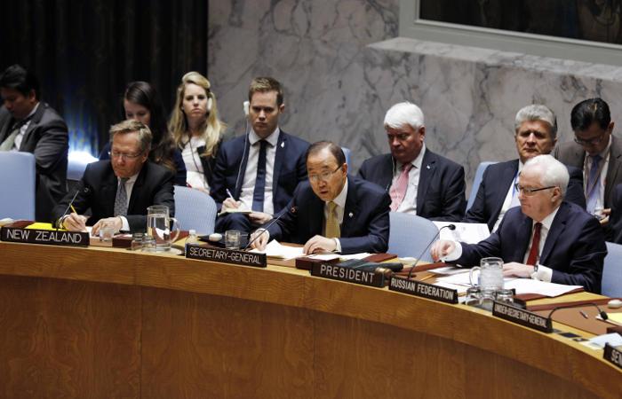РФ представила вОрганизации Объединенных Наций «Белую книгу» поСирии