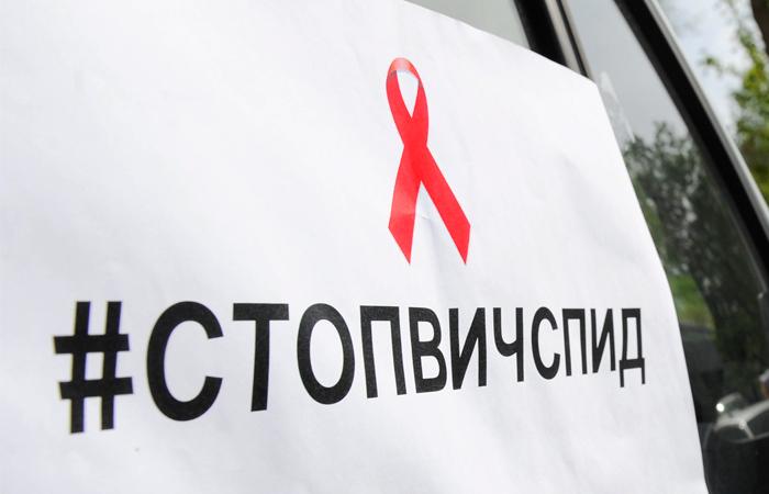 В Екатеринбурге объявили эпидемию ВИЧ