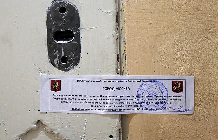 Глава СПЧ пообещал скорое разрешение ситуации с московским офисом Amnesty International