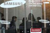 Прокуратура обыскала главный офис Samsung в Сеуле