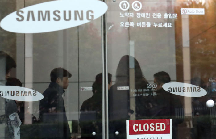 Вофисах Самсунг вЮжной Корее прошли обыски 08.11.2016 06:20