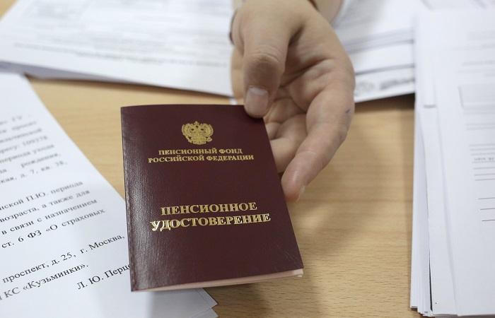 Госдума приняла закон о единовременной выплате пенсионерам