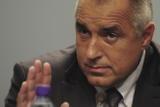 Премьер-министр Болгарии объявил об отставке