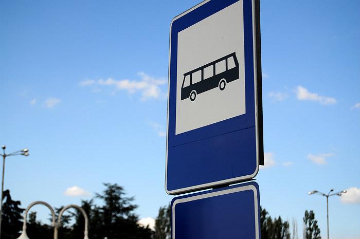 Девять человек пострадали при въезде такси наостановку в столице