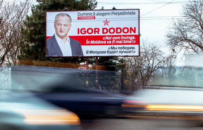 В Кремле отказались считать новых лидеров Болгарии и Молдавии пророссийскими