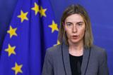 Евросоюз согласовал план по обороне и безопасности