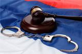 Россия вышла из Международного уголовного суда