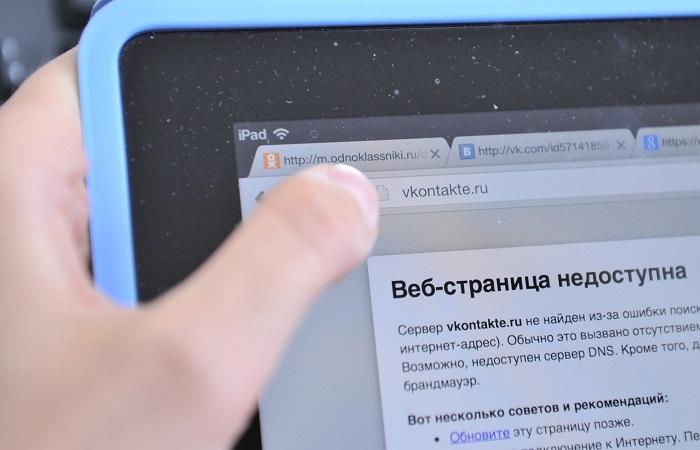 Жители России стали менее полагаться телевидению— опрос