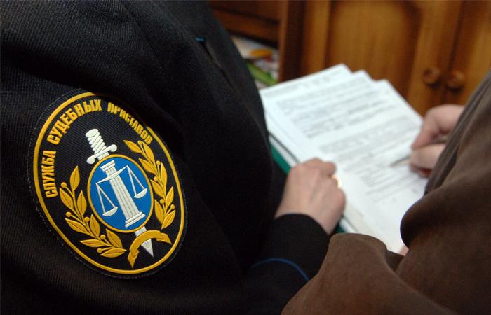 Минюст собрался пересмотреть запрет на изъятие единственного жилья у должников