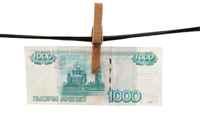 Министр финансов совместно со сберегательным банком готовит выпуск облигаций для населения