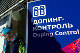 Россия подготовила предложения по реформе антидопинговой системы