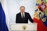 Началось ежегодное послание президента России Федеральному Собранию.