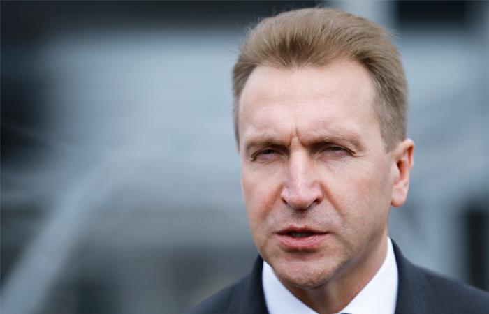 Шувалов пообещал не сливать Минэкономразвития с Минфином