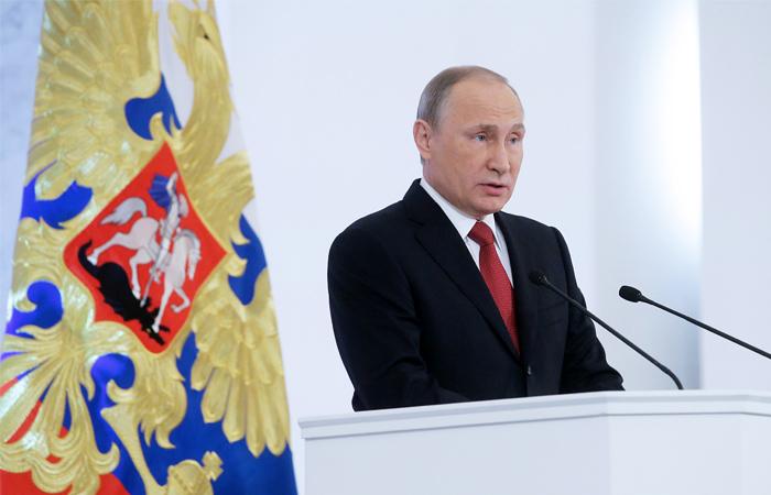 Путин поручил провести налоговую реформу