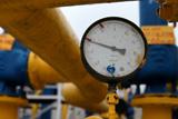 """""""Нафтогаз"""" снова потребовал от """"Газпрома"""" отменить правило """"бери или плати"""""""