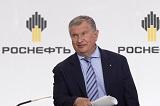 """Консорциум Glencore и Катарского суверенного фонда купил 19,5% акций """"Роснефти"""""""