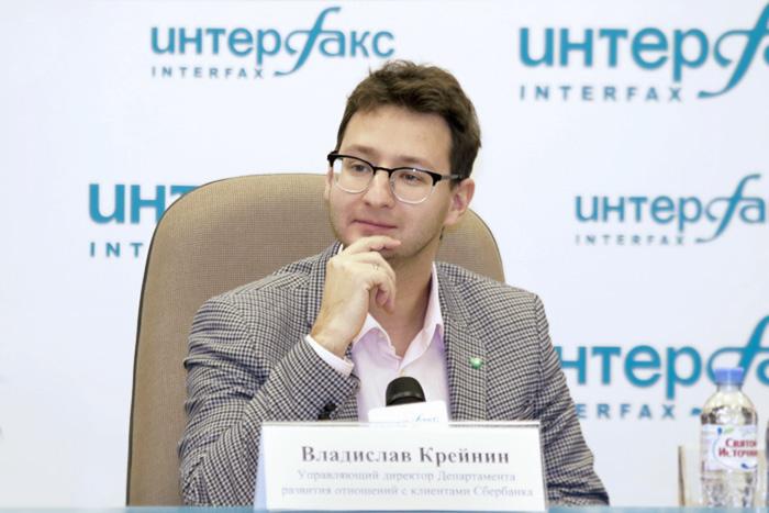 """Проект """"Особенный банк"""" в 2017 году выйдет в регионы"""