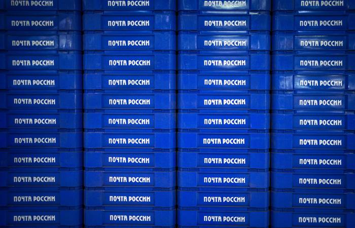 «Почта России» опровергла информацию обобысках в основном офисе