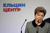 """Наина Ельцина назвала лживыми высказывания Никиты Михалкова о """"Ельцин Центре"""""""