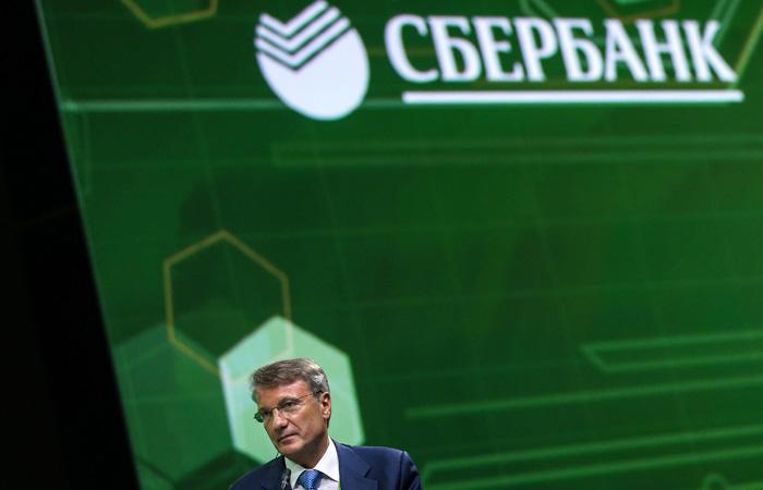 Греф спрогнозировал рост кредитования в России в 2017 году