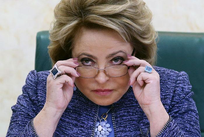 Матвиенко: Российская Федерация может потребовать компенсацию из-за переносаЧМ побобслею