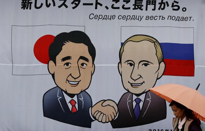 Премьер Японии выразил надежду наспокойные переговоры сПутиным