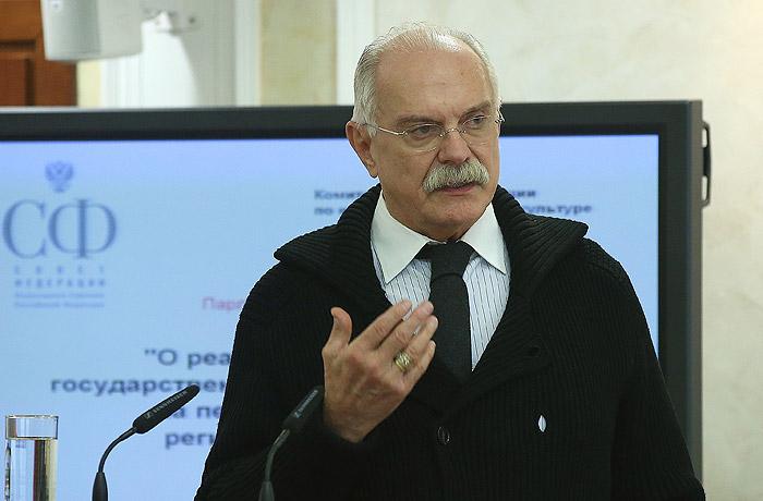 Михалков объявил, что личность Ельцина заслуживает музея вдругом формате