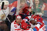 Сборная России по хоккею обыграла Финляндию на Кубке Первого канала