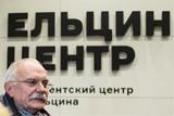 """Михалков после посещения """"Ельцин Центра"""" укрепился в его неприятии"""