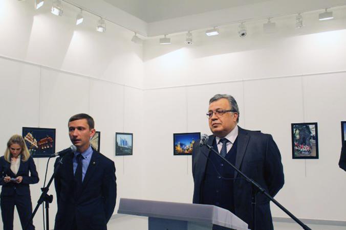 Убийство российского посла в Анкаре. Главное
