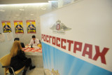 """Источник сообщил о переходе """"Росгосстраха"""" под контроль """"Открытие холдинга"""""""
