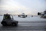 Транспортная прокуратура начала проверку ЧП  в аэропорту Екатеринбурга