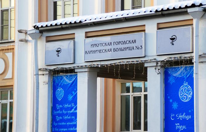 """Генпрокуратура задумалась о заведении дел на чиновников из-за отравления """"Боярышником"""""""