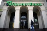 """Украинский """"Приватбанк"""" стал государственным"""