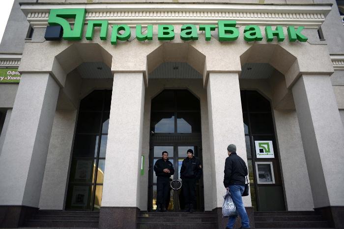 Министр финансов приобрел Приватбанк заодну гривну