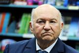 Источник сообщил об улучшении состояния здоровья Лужкова
