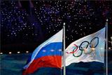 МОК открыл дисциплинарные дела в отношении 28 российских участников ОИ-2014 в Сочи