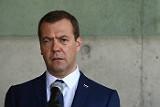 Медведев сформирует госкомиссию по расследованию крушения Ту-154