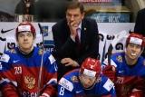 Россия уступила США в полуфинале молодежного ЧМ по хоккею