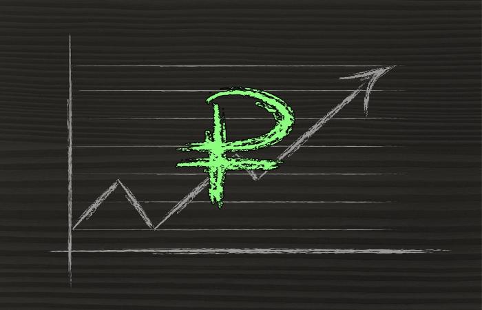 Биржевой курс доллара снизился до59,26 рубля