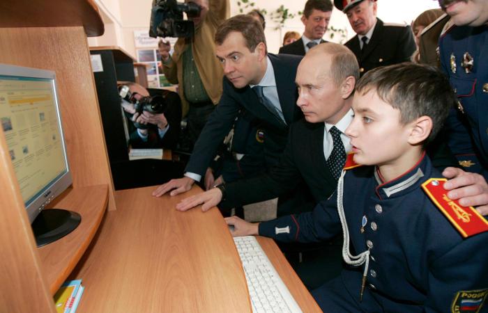 Американская разведка обвинила руководство РФ в организации кибератак во время выборов