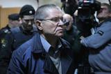 Под арестом по делу Улюкаева оказались 15 объектов недвижимости и 0,5 млрд рублей