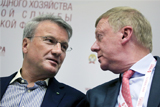 Греф поспорил с Чубайсом о будущем российской альтернативной энергетики