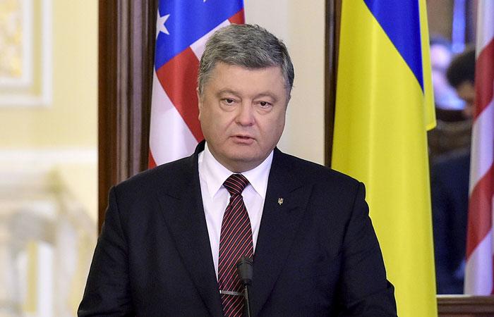 Порошенко поручил передать в суд ООН иск против России