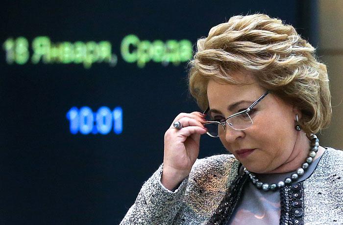 """Матвиенко заявила о возможности отмены """"закона Димы Яковлева"""""""