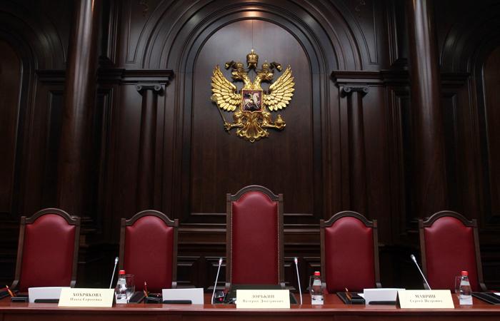 КС позволил Российской Федерации не оплачивать €1,86 млрд экс-акционерам «ЮКОСа»