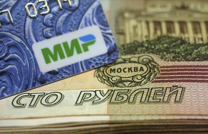 Крупнейшие банки РФ попросятЦБ отменить обязательные переводы накарту «Мир»