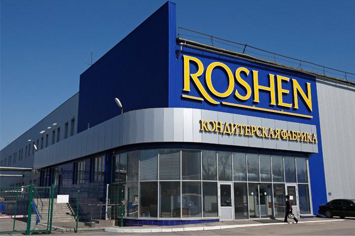 Roshen прекращает производственную деятельность вЛипецкой области