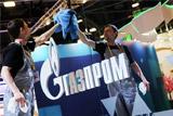 """""""Газпром"""" решил продать долю в германской сети газопроводов Gascade"""
