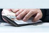 Голодец назвала средний размер пенсии в 2017 году